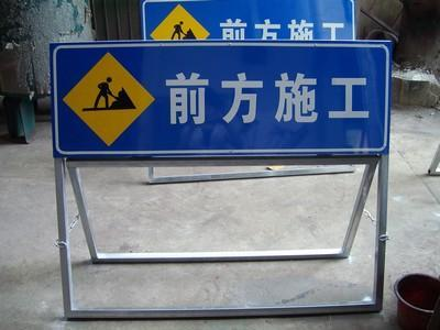西安反光标牌